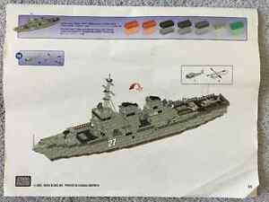 Mega Bloks 9762 ProBuilder Destroyer London Ontario image 1