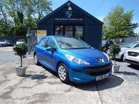 Peugeot 207 1.4 HDI 70 S (blue) 2006