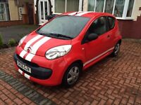 Citroen c1. 1.0 reg 56 fully electric tax only one year £20 chep