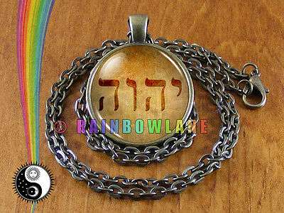 Christian Hebrew Tetragrammaton Yahweh YHWY Jehovah Necklace Pendant Jewelry