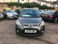 Hyundai i10 1.2 Comfort 5dr£2,295 one owner