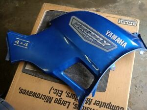Yamaha Grizzly 700 side plastic