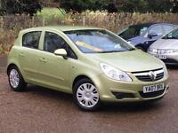 2007 Vauxhall Corsa 1.4i 16v Auto Club 5 Door Green only 47,578 Miles SUPERB!!!!