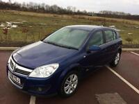 Vauxhall/Opel Astra 1.6 16v ( 115ps ) 2007.5MY Design
