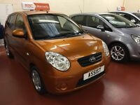 KIA PICANTO-POOR CREDIT-WE FINANCE-TEXT 4CAR TO 88802