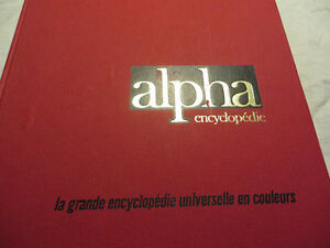 Alpha encyclopédie