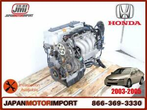 HONDA ACCORD 2003 2004 2005 2006 2007 2.4L MOTEUR, 03 04 05 06 07 Accord Engine, 4Cylinder