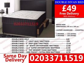 **DOUBLE BED** Inlet