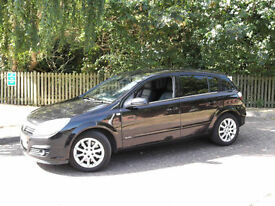 Vauxhall Astra 1.9CDTi 16v Elite**DIESEL**5 DOOR HATCHBACK**NEW MOT**57MPG**