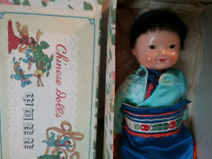 Vintage 50's Chinese Doll
