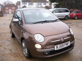 Fiat 500 1.2 500 by DIESEL LIMITED EDITION