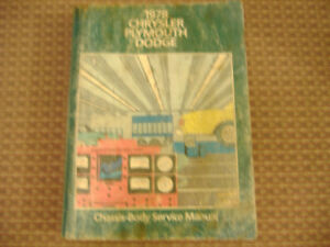1978 CHRYSLER FACTORY REPAIR MANUAL Peterborough Peterborough Area image 1