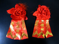 * $1 Chinese Wedding Corsages and Boutonnières *