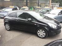 Vauxhall Corsavan 1.3CDTi 16v ( 95ps ) ( EU5 ) ecoFLEX ( s/s ) - 2014 14-REG