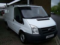 If you are looking to sell your commercial fleet of vans then please contact us today