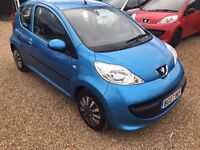 PEUGEOT 107 URBAN 1.0 3DR * IDEAL FIRST CAR * CHEAP INSURANCE AND ONLY £20 ROAD TAX * HPI CLEAR