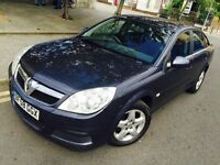58 PLATE VAUXHALL VECTRA EXCLUSIVE CDTI 150 BHP ONLY 1 OWNER