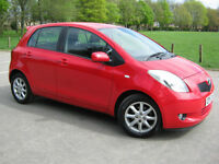 2007 57 REG Toyota Yaris 1.3 SR 5 DOOR (LOW MILEAGE)