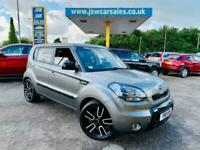 2011 Kia Soul 1.6CRDi AUTO Tempest - ONLY 37K Miles From New & F/S/History.