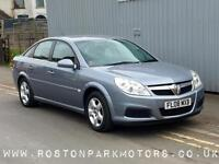 2008 VAUXHALL VECTRA 1.9 CDTi Exclusiv [150] 10 stamp main dealer history