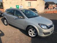 2006 VAUXHALL ASTRA 1.4i 16v SXI 5 DOOR HATCHBACK LOW MILEAGE GREAT RUNNER