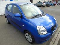 2007 07 KIA PICANTO 1.0 GS 5 DOOR