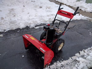 28 inch yard machine snowblower