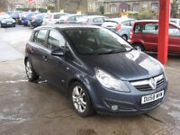 WANTED ALL VAUXHALL CORSAS !!! NEEDING WORK OR NOT ALL VAUXHALL CORSA'S WANTED !! CASH SAME DAY 💵💵