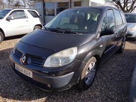 Renault Grand Scenic 1.6 VVT 115 Expression 7seater MPV MOT SQUEAKY FRONT SPRING