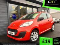 2012 Peugeot 107 1.0 12v ( 68bhp ) Access **Only 25,000 Miles - Cheap Tax**