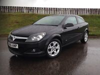 2006 VAUXHALL ASTRA SXI 1.6 16V TWINPORT - 79K MILES - F.S.H - GREAT SPEC - 3 MONTHS WARRANTY