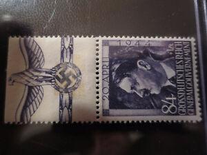 Rare WW2 German stamp with swastika on the rim