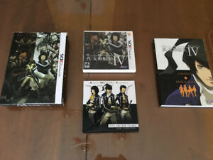 Nintendo 3DS Shin Megami Tensei IV (collector's edition)