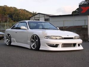 WANTED: S14