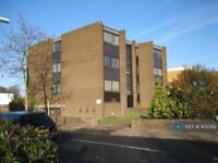 1 bedroom flat in Rebecca Court, Beckenham, BR3 (1 bed)