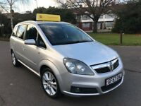 Vauxhall Zafira 2.2I 16V DIRECT DESIGN (silver) 2007