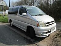 TOYOTA HIACE HIACE TOURING 7 SEATER WITH DISABLED ELECTRIC SEAT, Silver, Auto, P