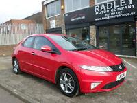 2011 Honda Civic 1.4 i-VTEC Si 5DR 11 REG Petrol Red