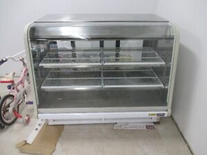 pastry cooler
