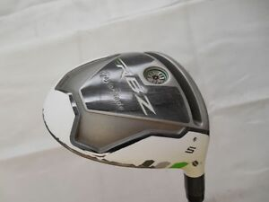 RBZ 5 Wood 1st generation wanted