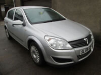 Vauxhall Astra 1.3CDTI 16V LIFE 90PS - CAR NOW SOLD - (silver) 2008