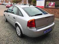 Vauxhall Vectra 1.8i (16v) Life 5 Door Hatchback P/EX TO CLEAR