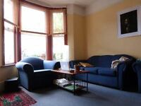 Double room to rent from June 10th. Friendly and clean house share - 450/month incl. some bills