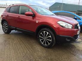 Nissan Qashqai 1.5dCi 2WD N-TEC+ only 22,000 miles