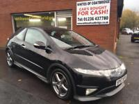 HONDA CIVIC 1.8i-VTEC TYPE S SMART N SPORTY WITH SERVICE HISTORY