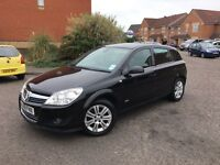 Vauxhall Astra Design 1.6, only 67k mileage, Half leather interior, NEW 12 Months MOT