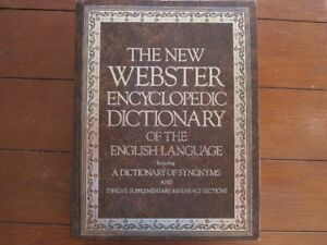 Webster Encyclopedia Dictionary
