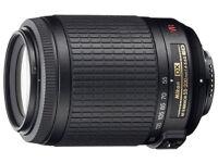 AF-S DX VR Nikon Nikkor 55-200mm f/4-5.6G IF-ED - NEW