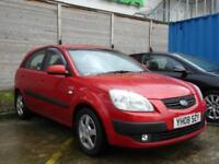 Kia Rio 2008 1.4 LS + 6 SERVICE STAMPS + COMPREHENSIVE WARRANTY
