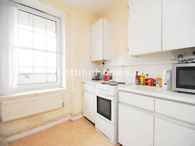 Fantastic 3/4 bedroom with SEPARATE KITCHEN, BALCONY